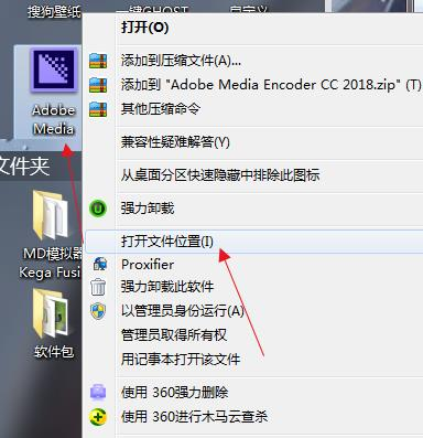 Adobe media encoder cc2018