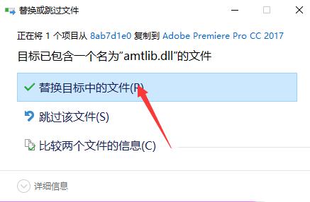 Adobe premiere pro CC2017