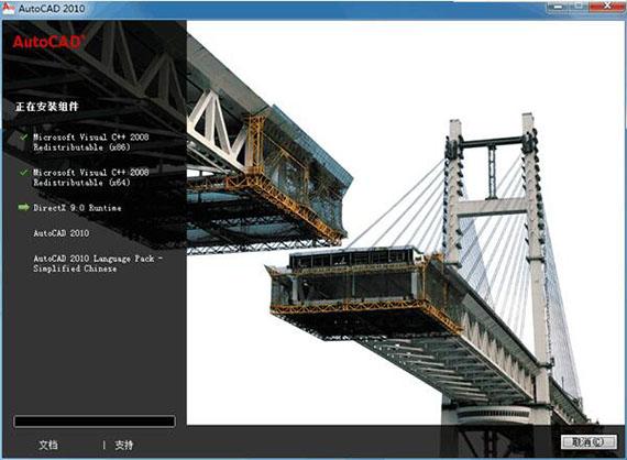 AutoCAD 2010安装序列号是什么