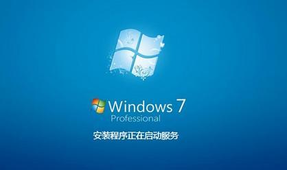 windows7激活密匙