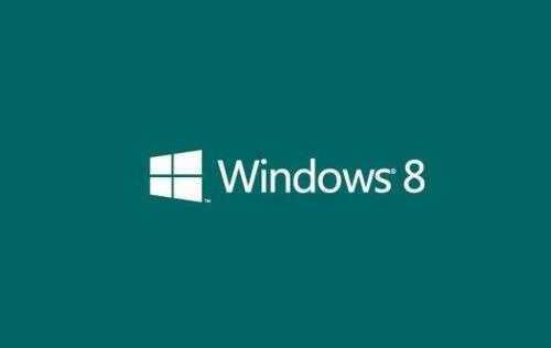 Win8系统激活密钥大全