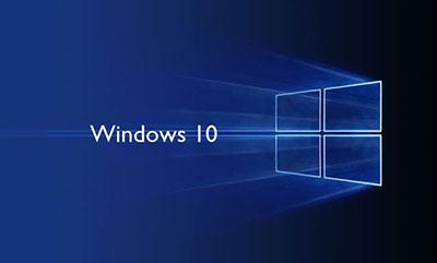 解决Win10系统更新安装慢的问题